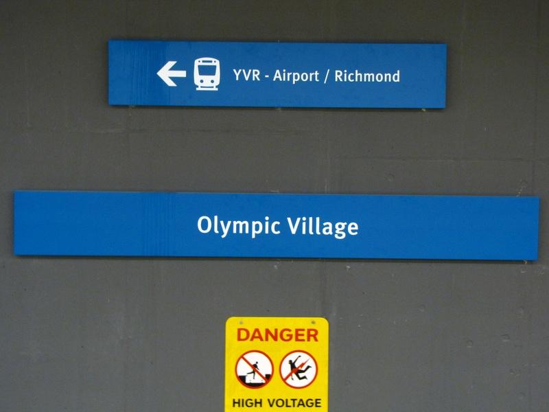 Olympic Village Station
